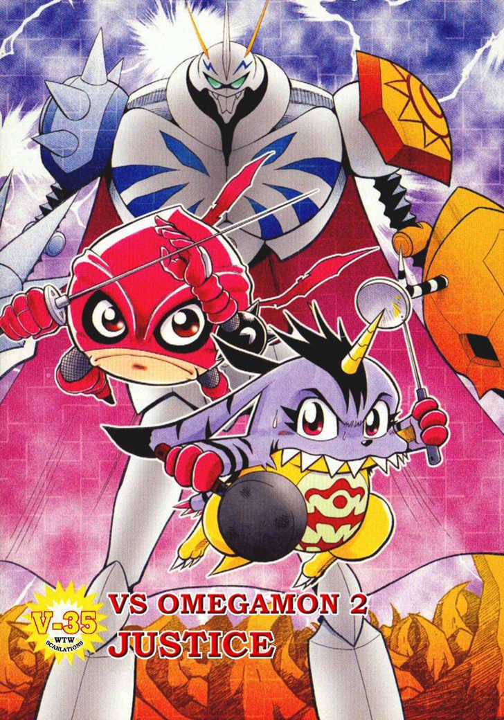 Digimon Adventure V-Tamer 01 35 Page 1