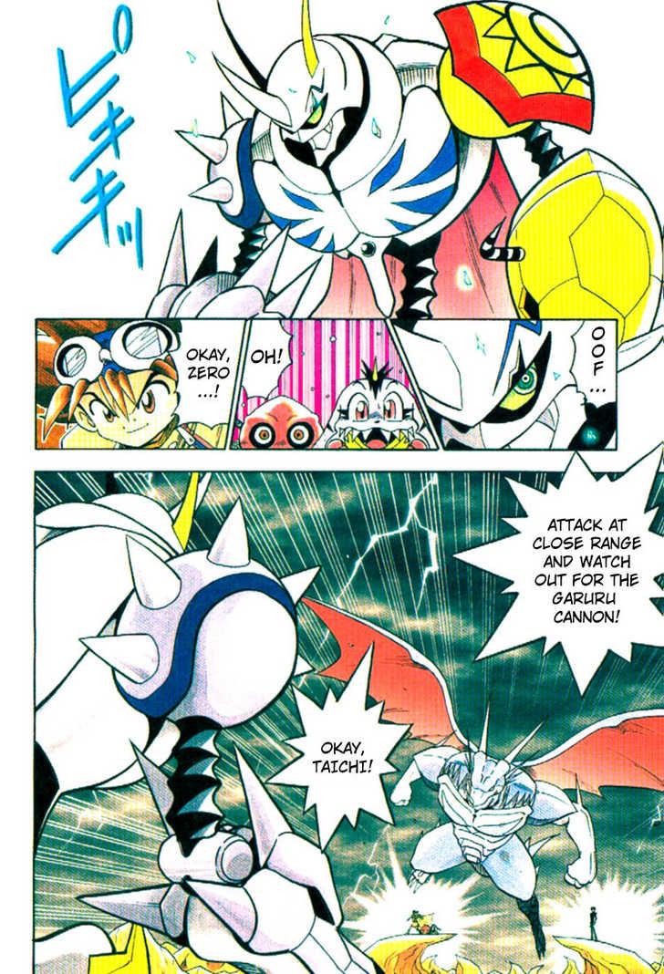 Digimon Adventure V-Tamer 01 35 Page 2