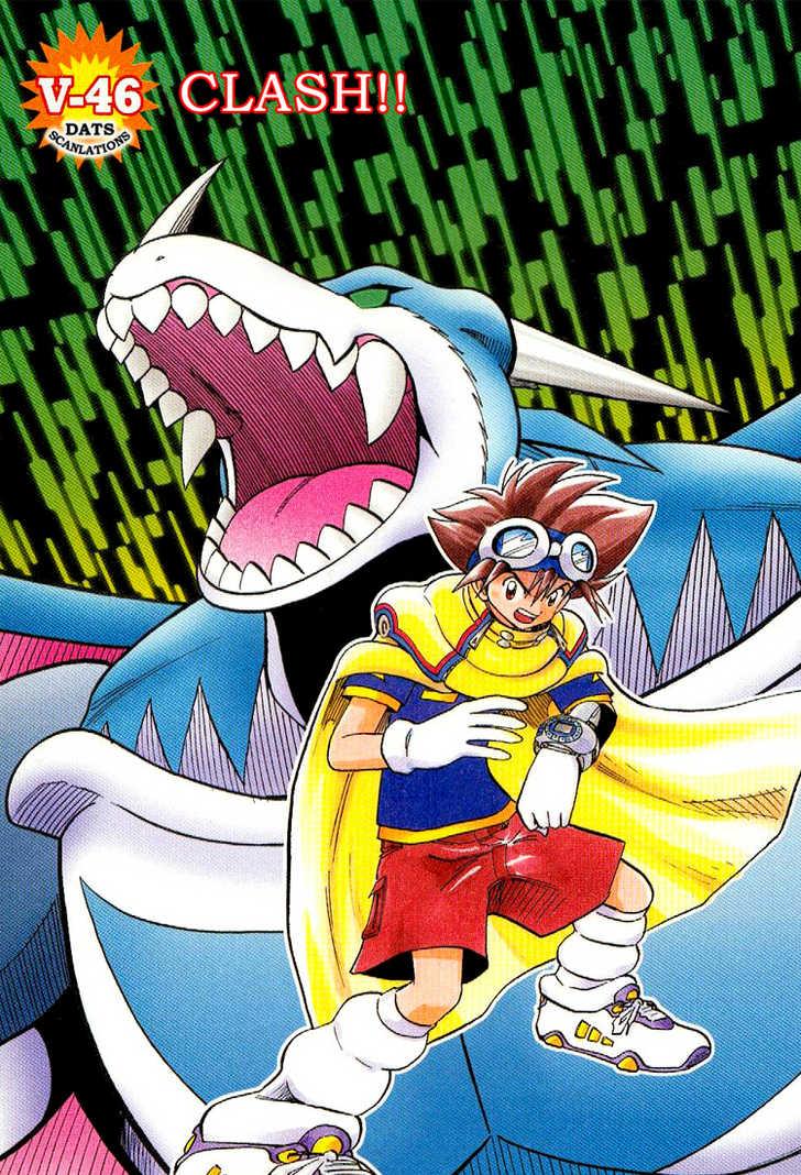 Digimon Adventure V-Tamer 01 46 Page 1