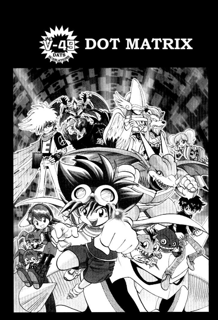 Digimon Adventure V-Tamer 01 49 Page 1
