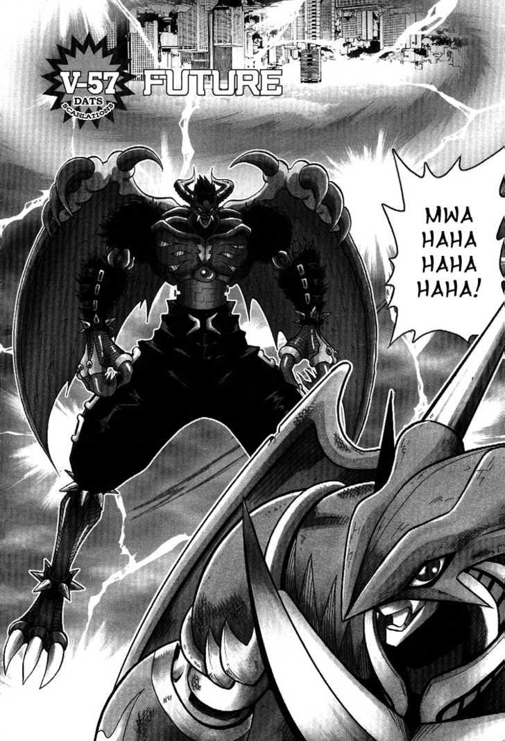 Digimon Adventure V-Tamer 01 57 Page 1