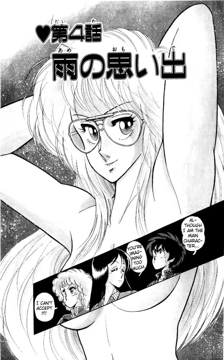 Jinrui Nekoka 4 Page 1