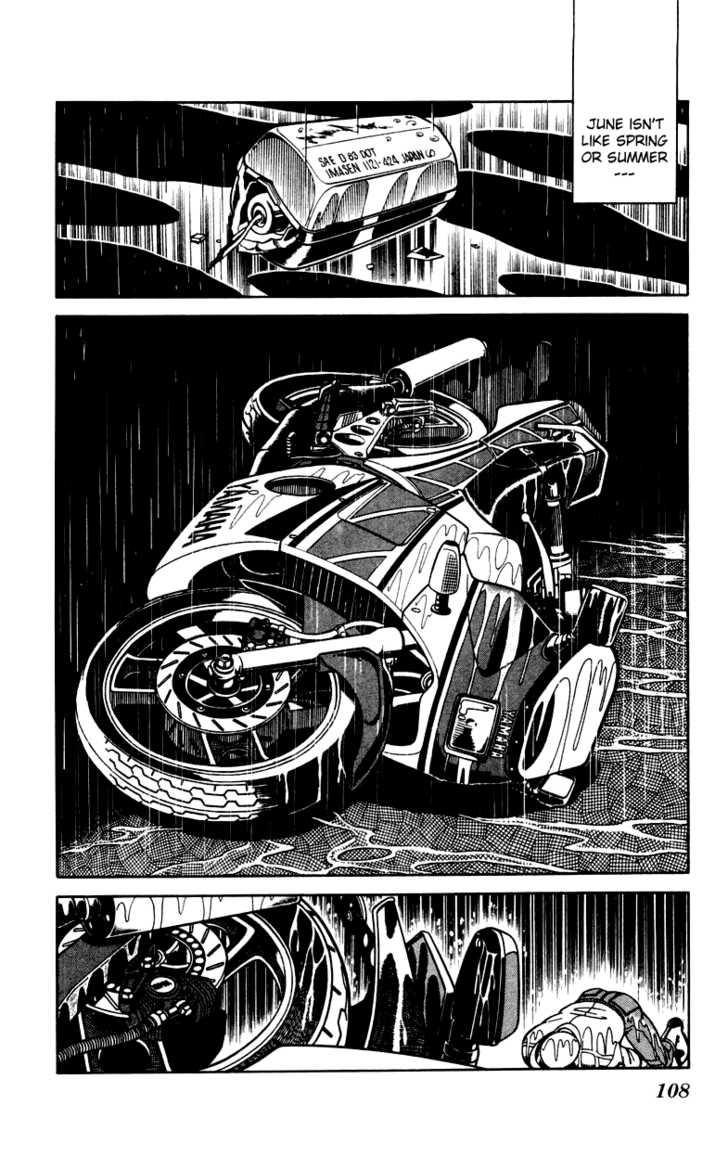 Jinrui Nekoka 5 Page 2