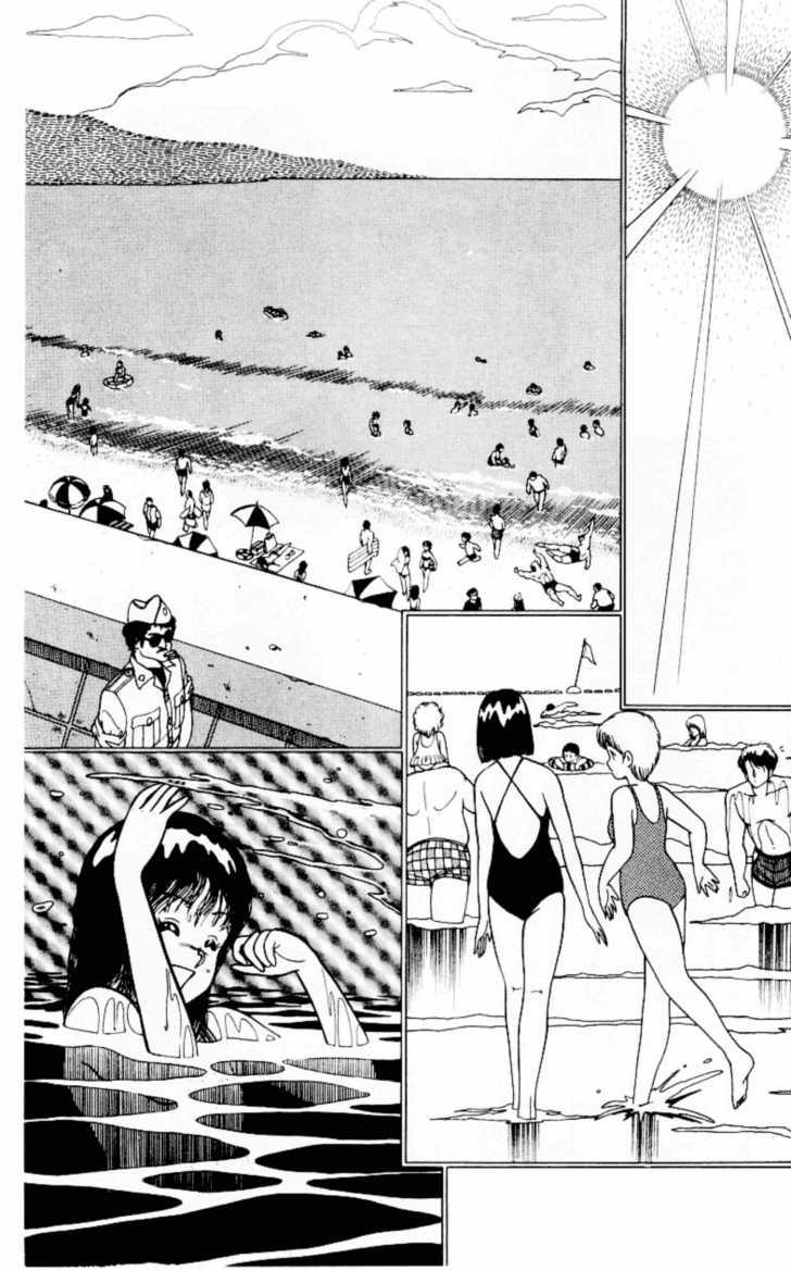 Jinrui Nekoka 7 Page 2