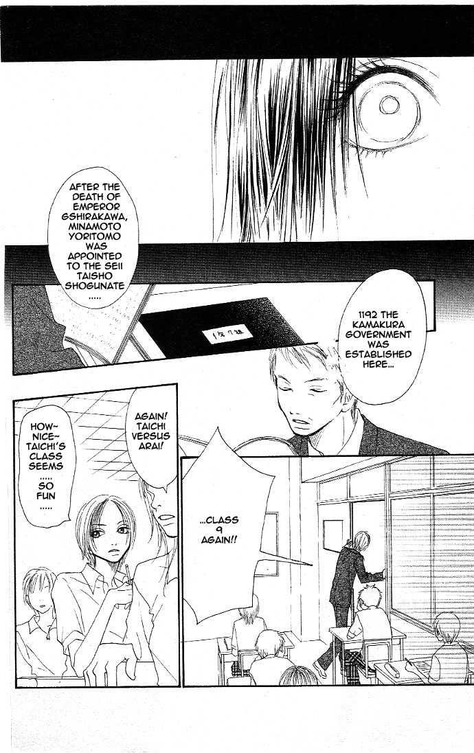 Eichi 3 Page 2