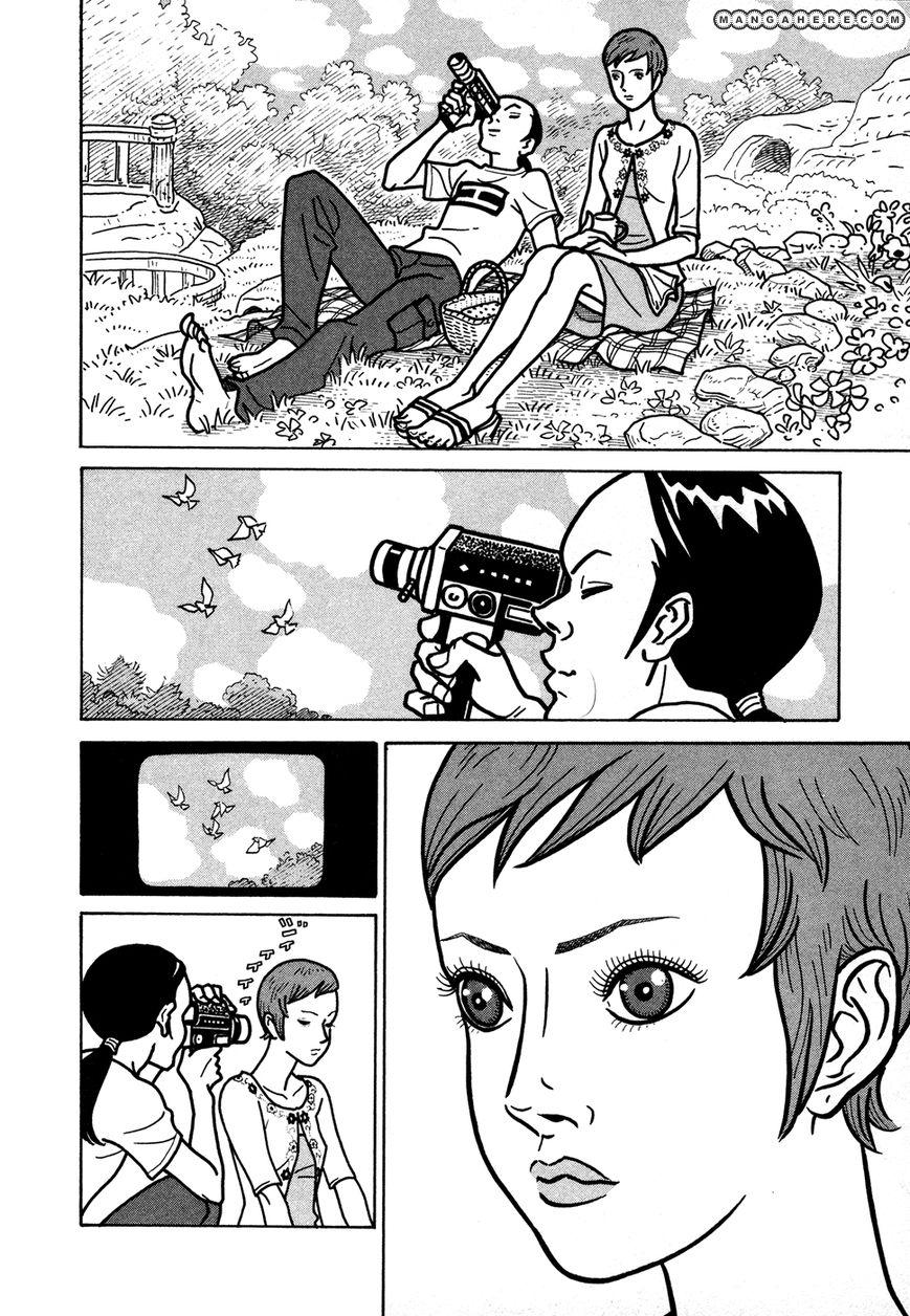 Baka & Gogh 12 Page 2