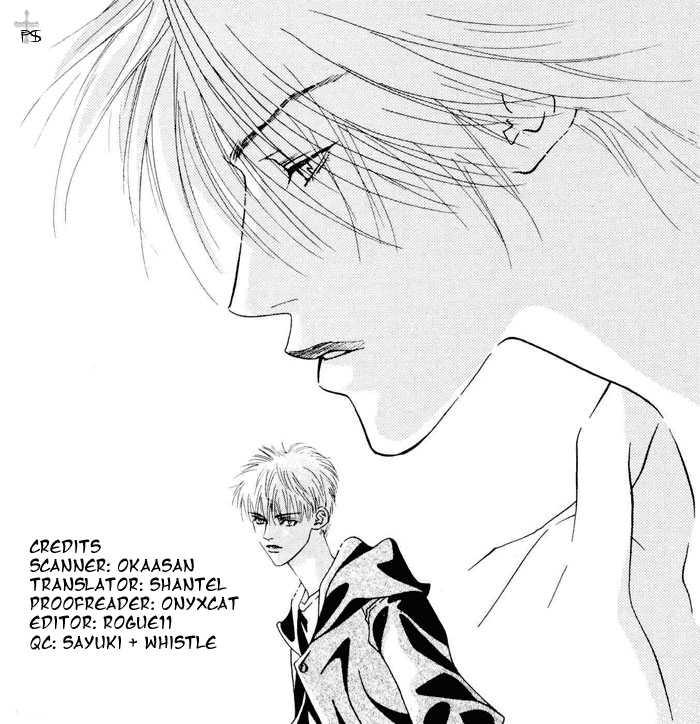 Aitsu to Ore 6 Page 1