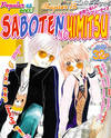 Saboten no Himitsu