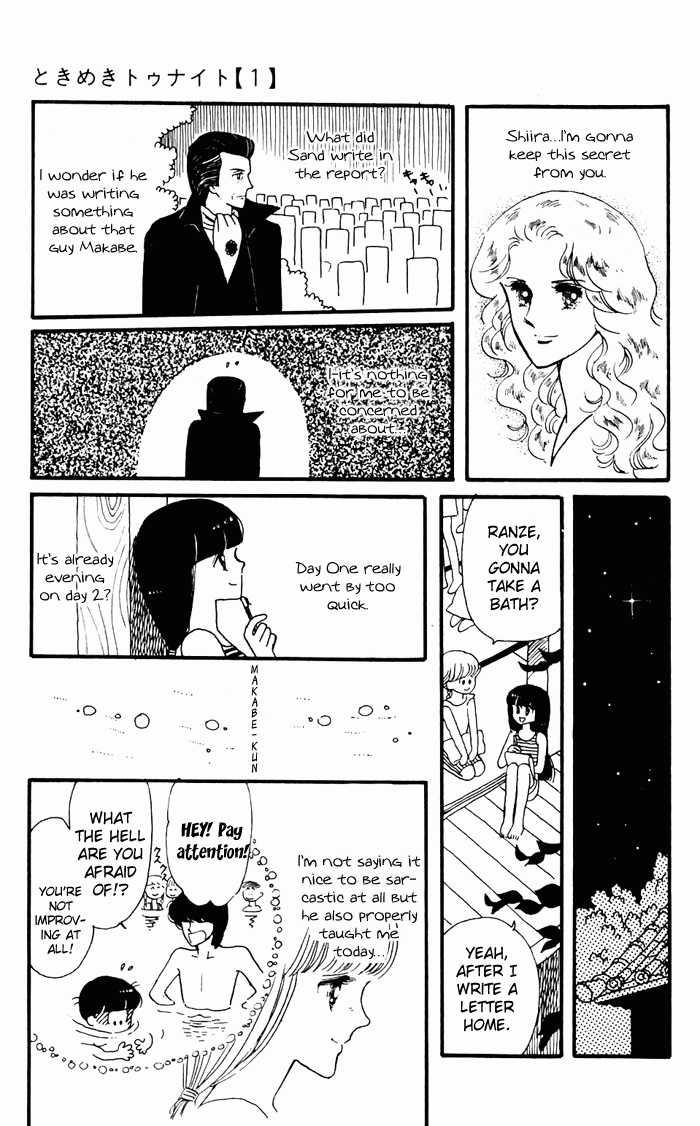 Tokimeki Tonight 3.2 Page 2