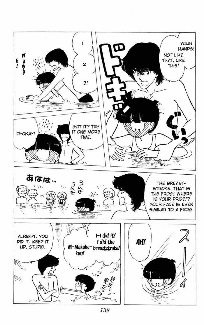 Tokimeki Tonight 3.2 Page 3