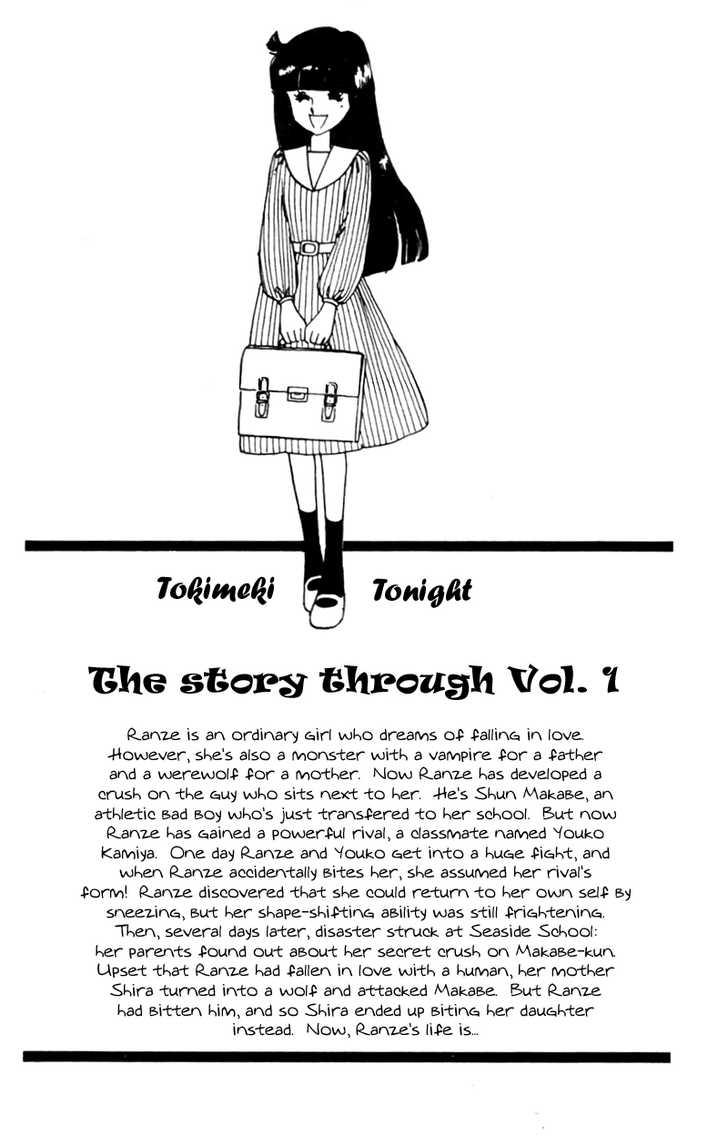 Tokimeki Tonight 4 Page 2