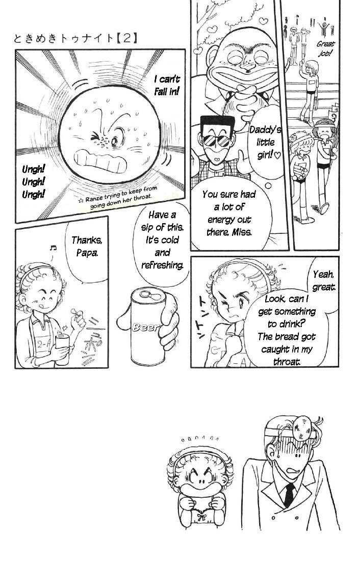 Tokimeki Tonight 6 Page 3