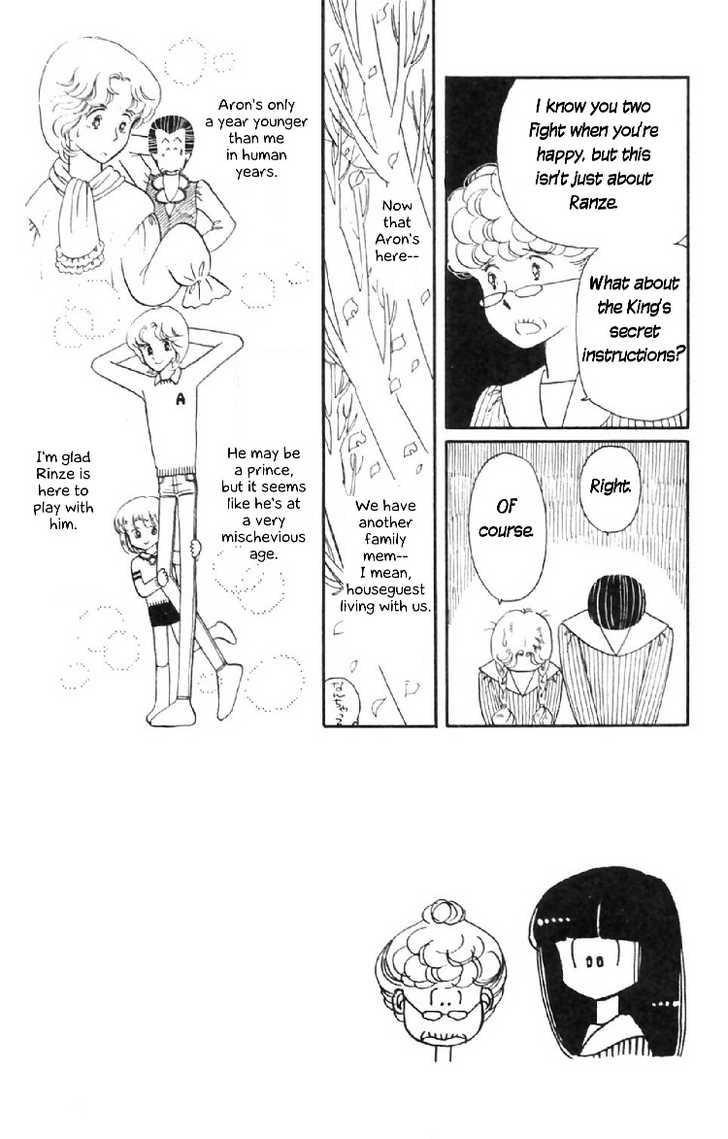 Tokimeki Tonight 7 Page 3