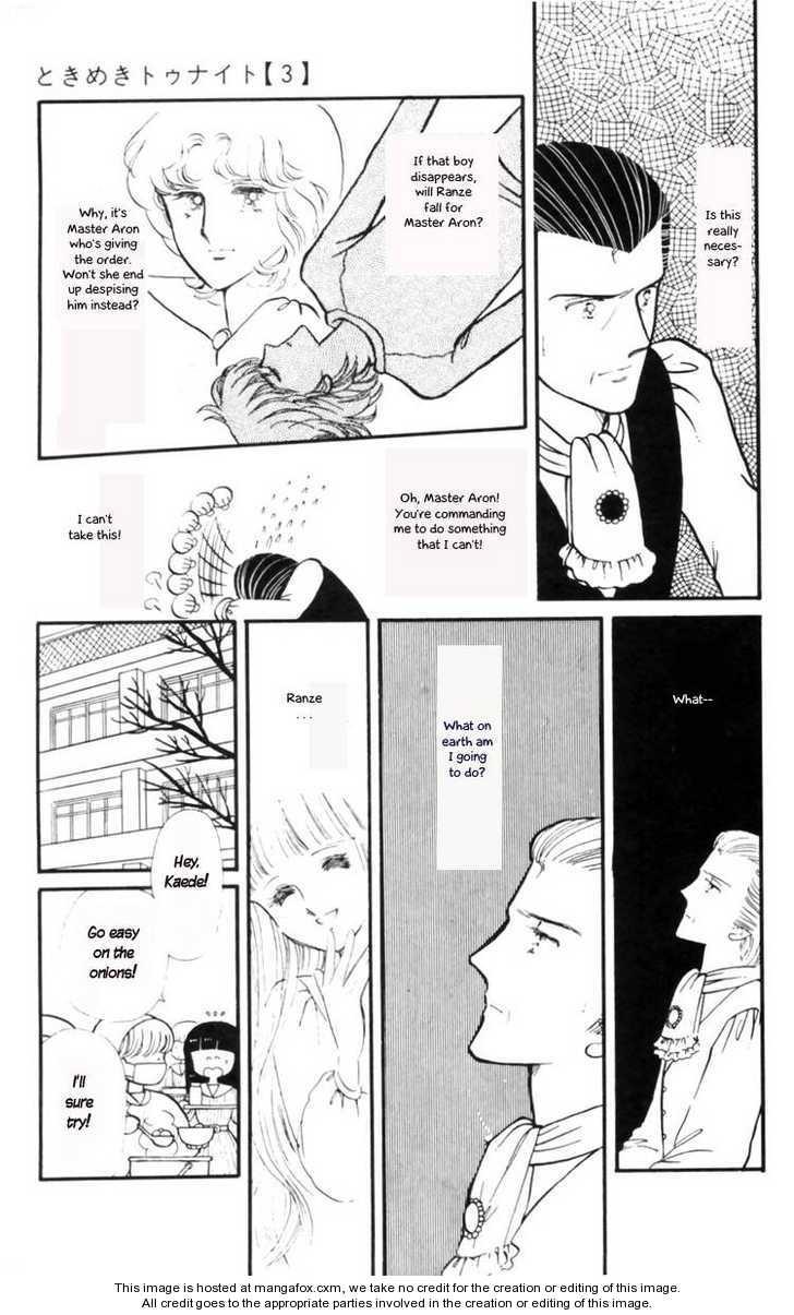 Tokimeki Tonight 9 Page 1
