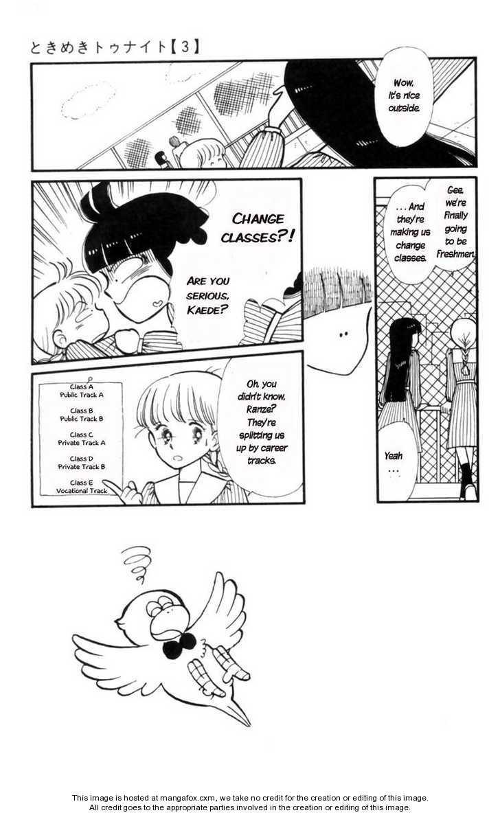 Tokimeki Tonight 9 Page 3