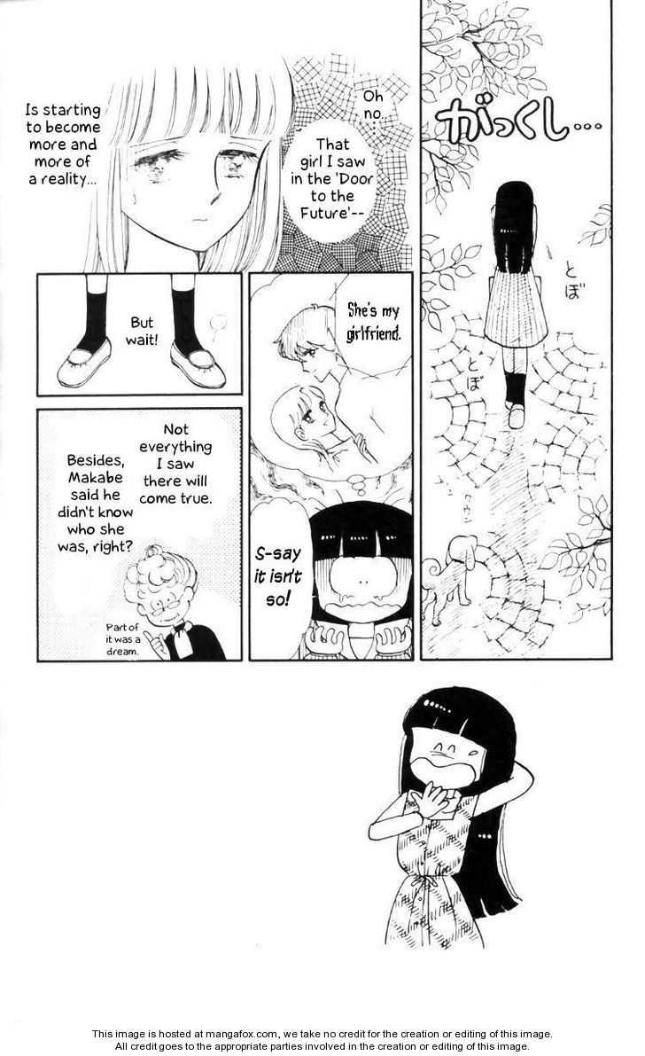 Tokimeki Tonight 11 Page 2