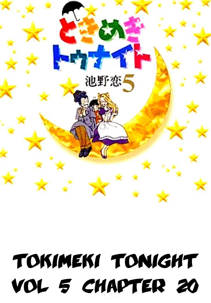 Tokimeki Tonight 20 Page 1