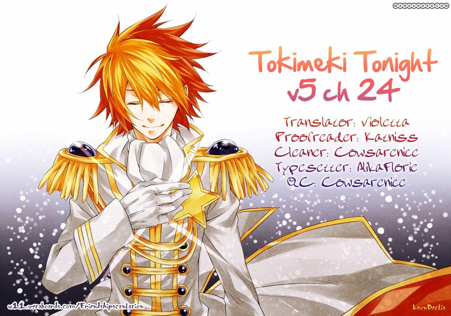 Tokimeki Tonight 24 Page 1