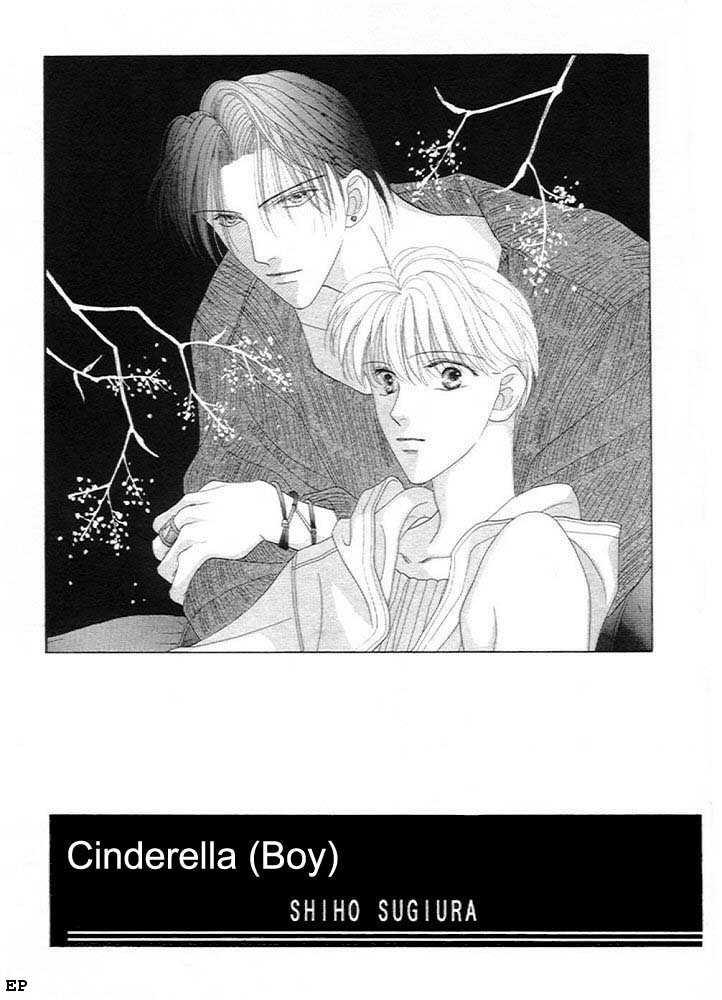 Cinderella Boy (SUGIURA Shiho) 1 Page 2
