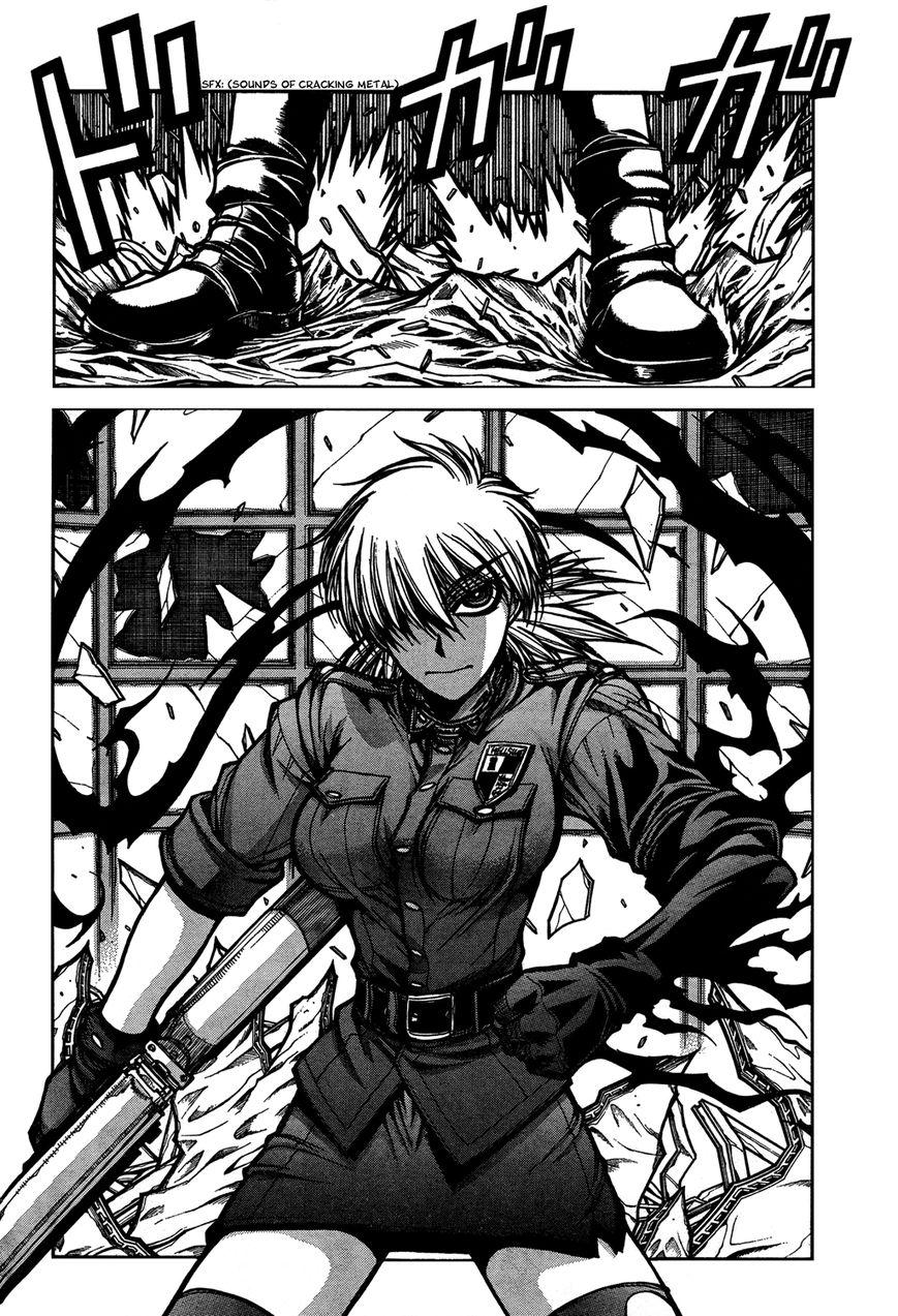 Hellsing 91 Page 2