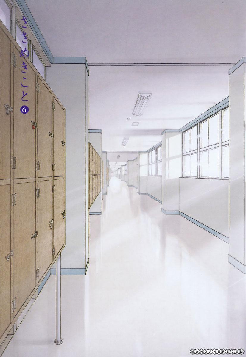 Sasameki Koto 31 Page 1