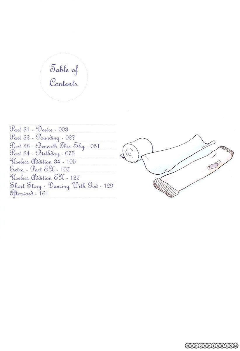 Sasameki Koto 31 Page 2