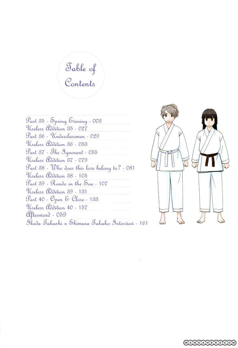 Sasameki Koto 35 Page 2