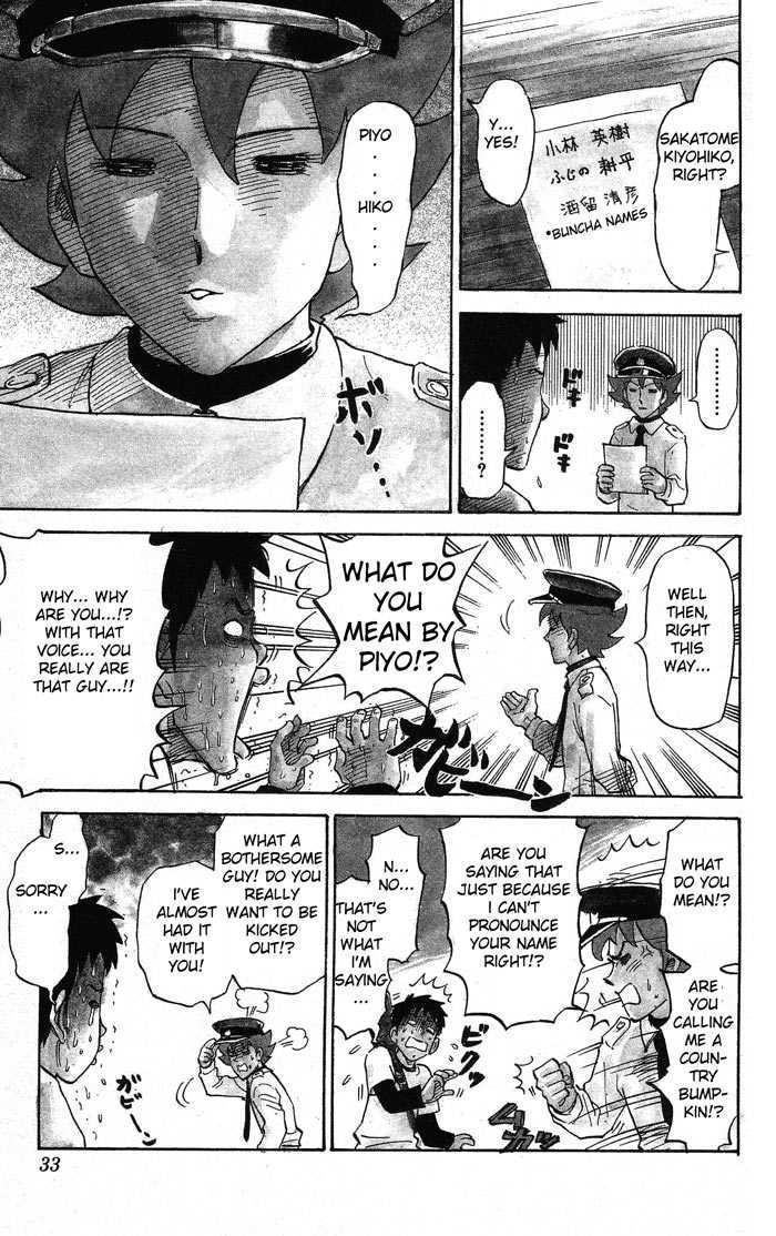 Pyu to Fuku! Jaguar 4 Page 3