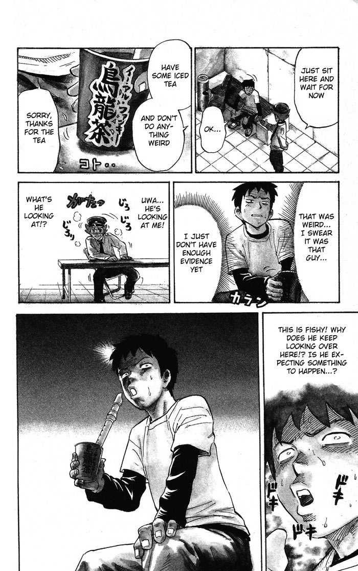 Pyu to Fuku! Jaguar 4 Page 4