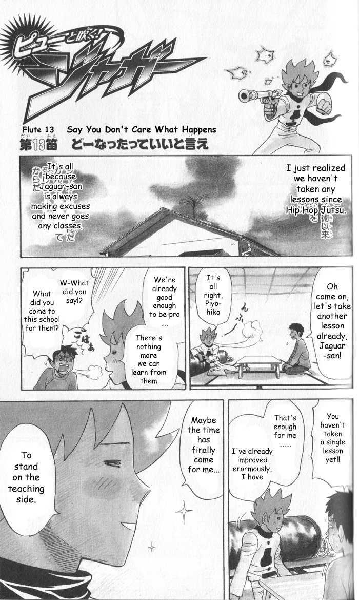 Pyu to Fuku! Jaguar 13 Page 1