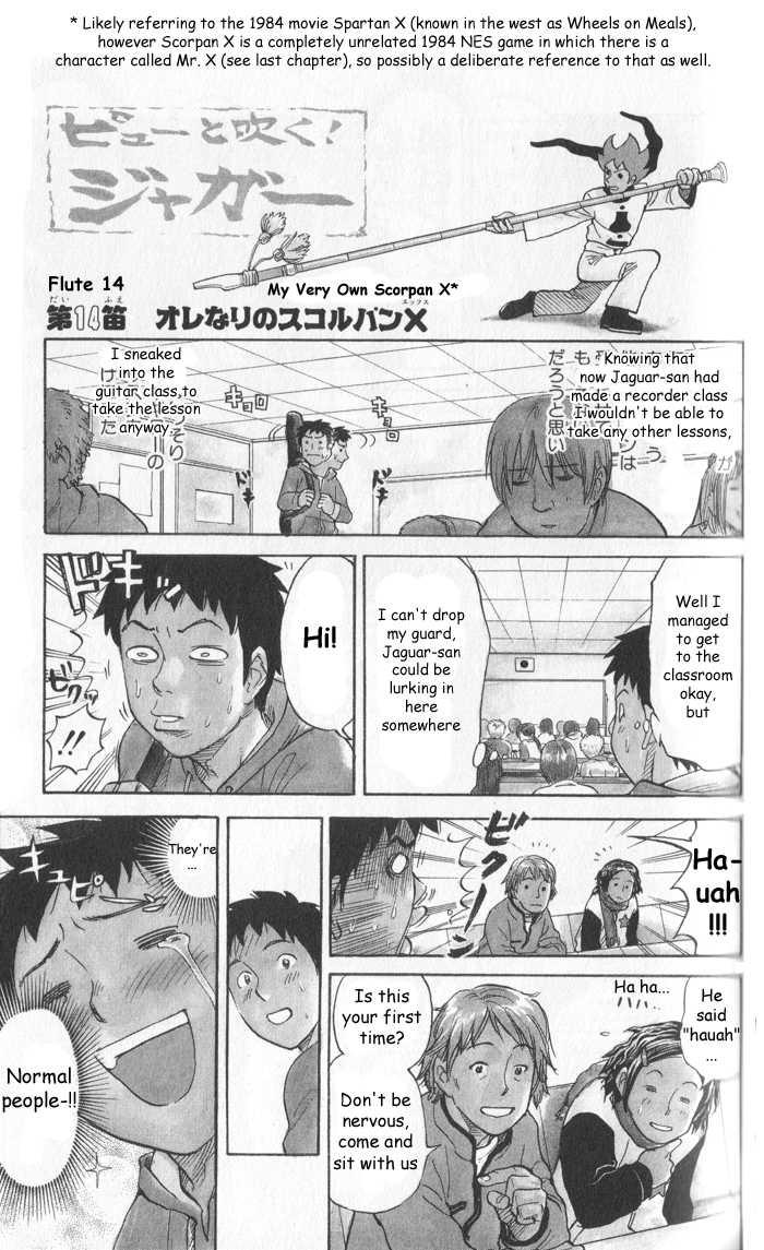 Pyu to Fuku! Jaguar 14 Page 1