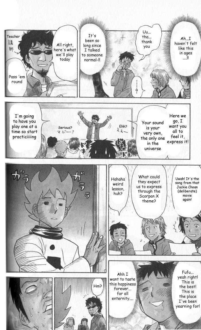 Pyu to Fuku! Jaguar 14 Page 2