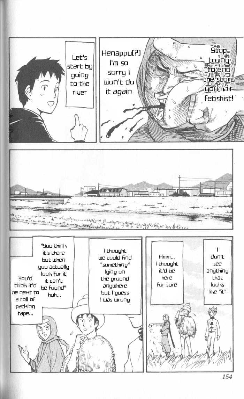 Pyu to Fuku! Jaguar 19 Page 2