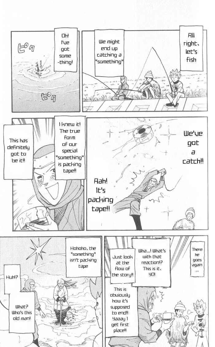 Pyu to Fuku! Jaguar 19 Page 3
