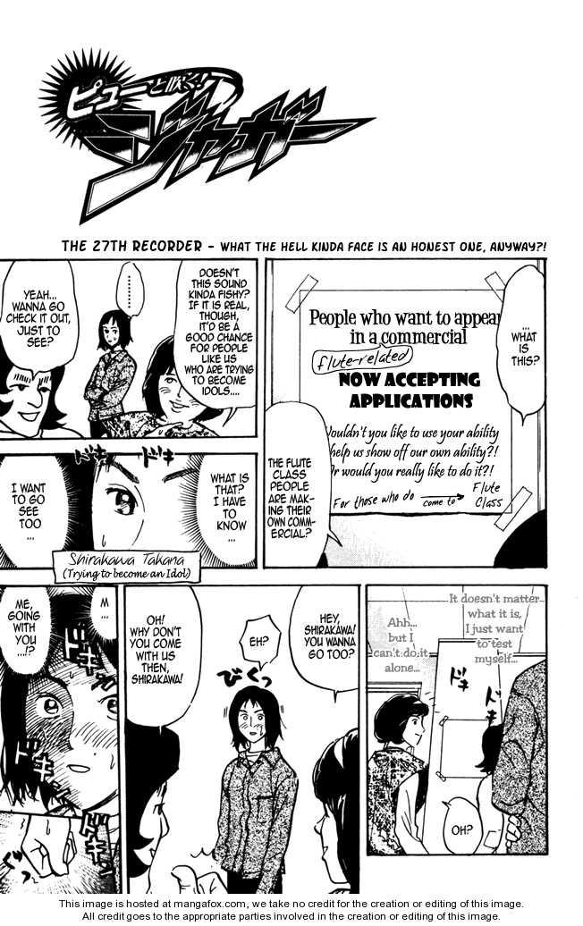 Pyu to Fuku! Jaguar 27 Page 1