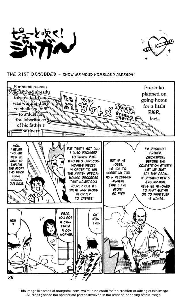 Pyu to Fuku! Jaguar 31 Page 1