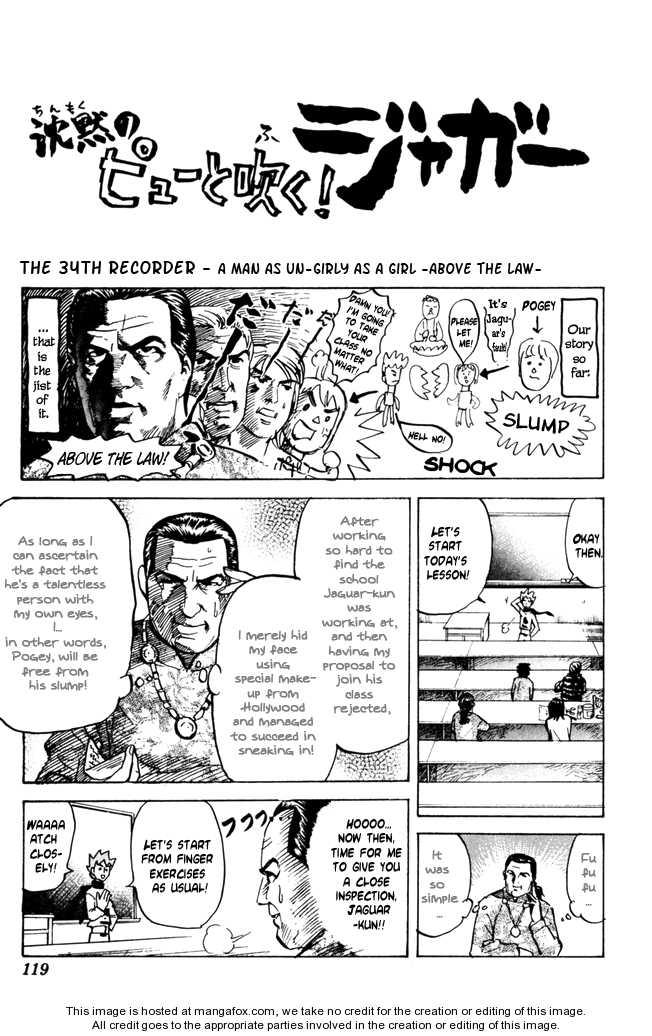 Pyu to Fuku! Jaguar 34 Page 1