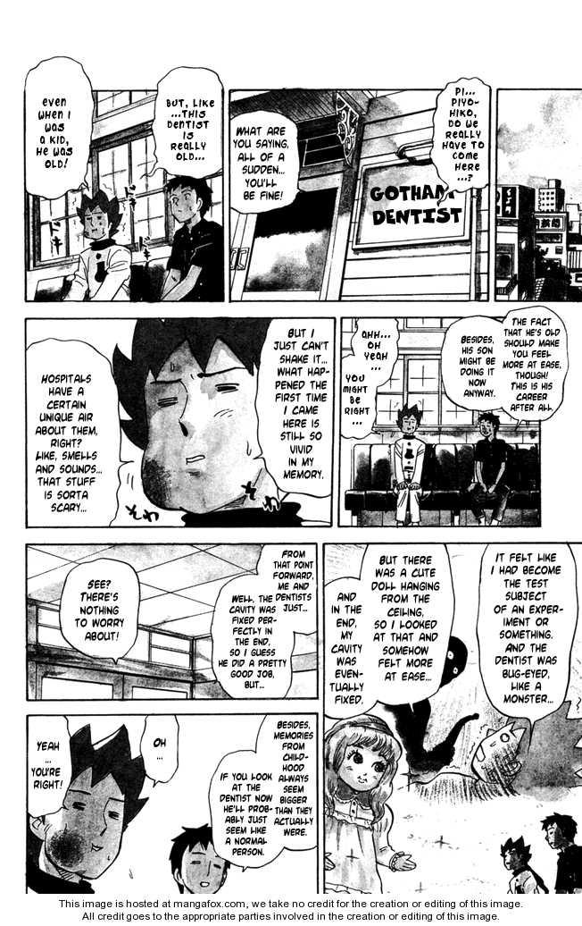 Pyu to Fuku! Jaguar 35 Page 2