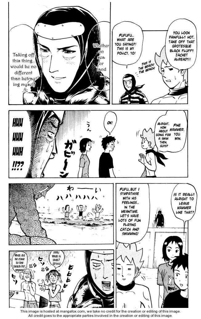 Pyu to Fuku! Jaguar 36 Page 2