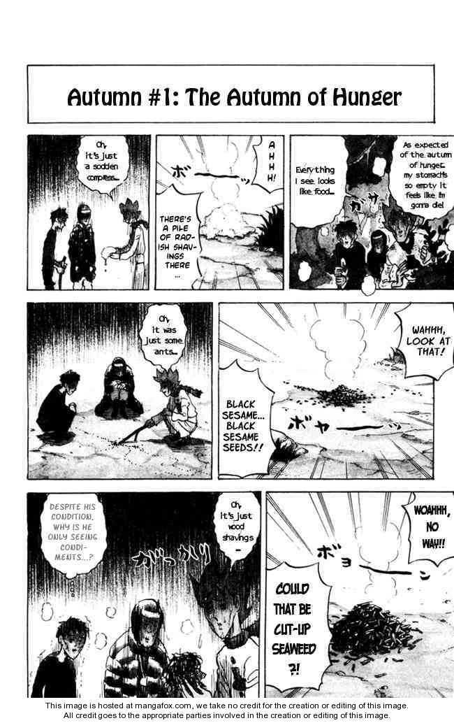 Pyu to Fuku! Jaguar 49 Page 2