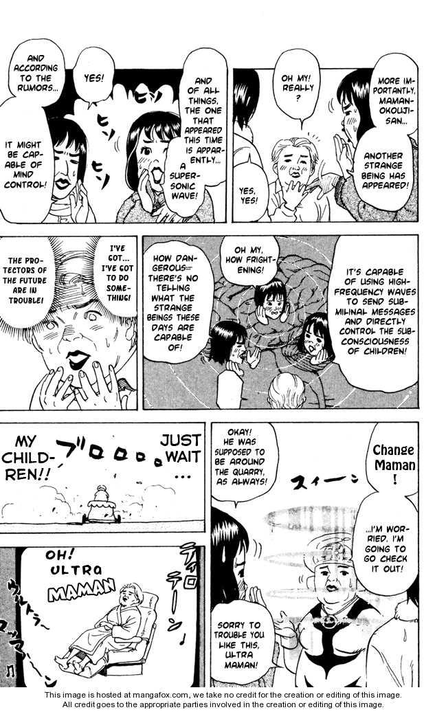 Pyu to Fuku! Jaguar 58 Page 3