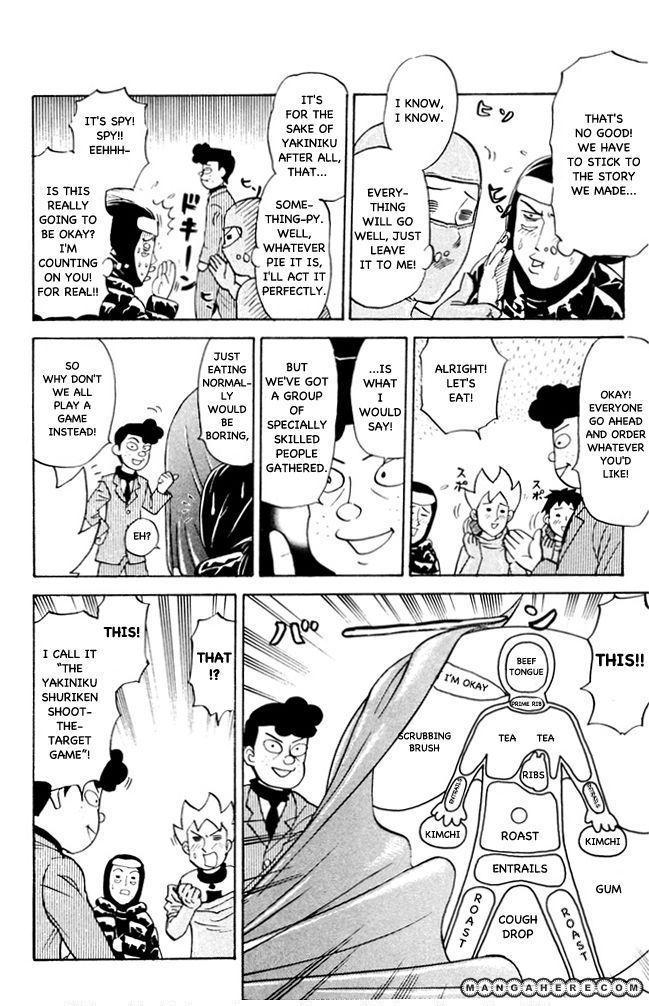 Pyu to Fuku! Jaguar 63 Page 2
