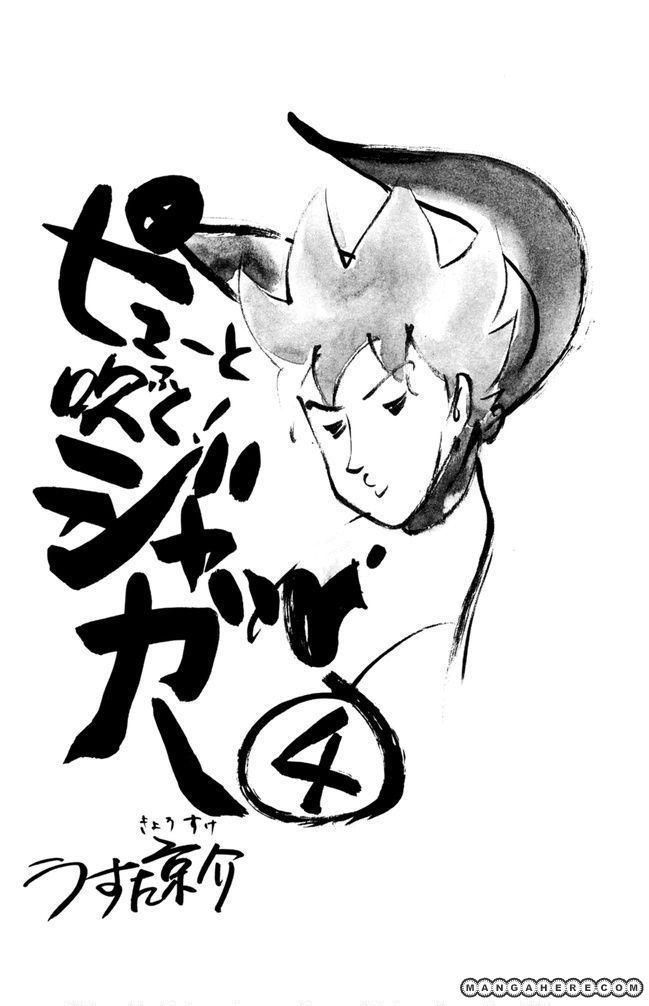 Pyu to Fuku! Jaguar 64 Page 2