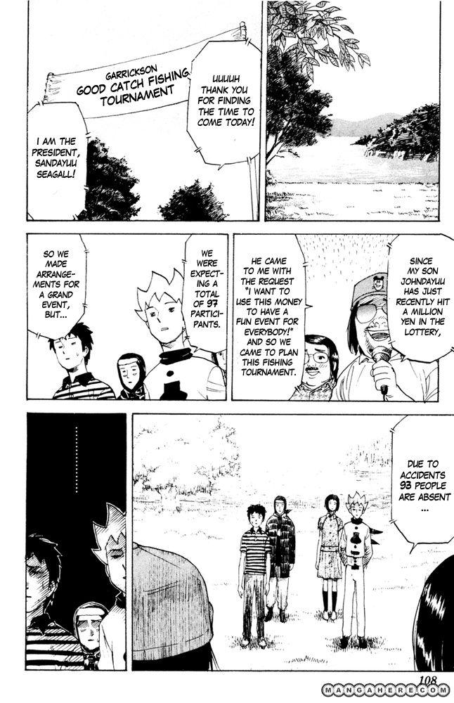 Pyu to Fuku! Jaguar 75 Page 2