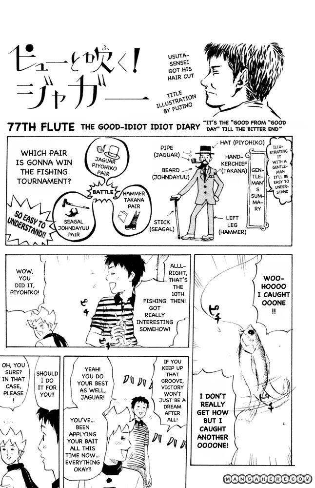 Pyu to Fuku! Jaguar 77 Page 1