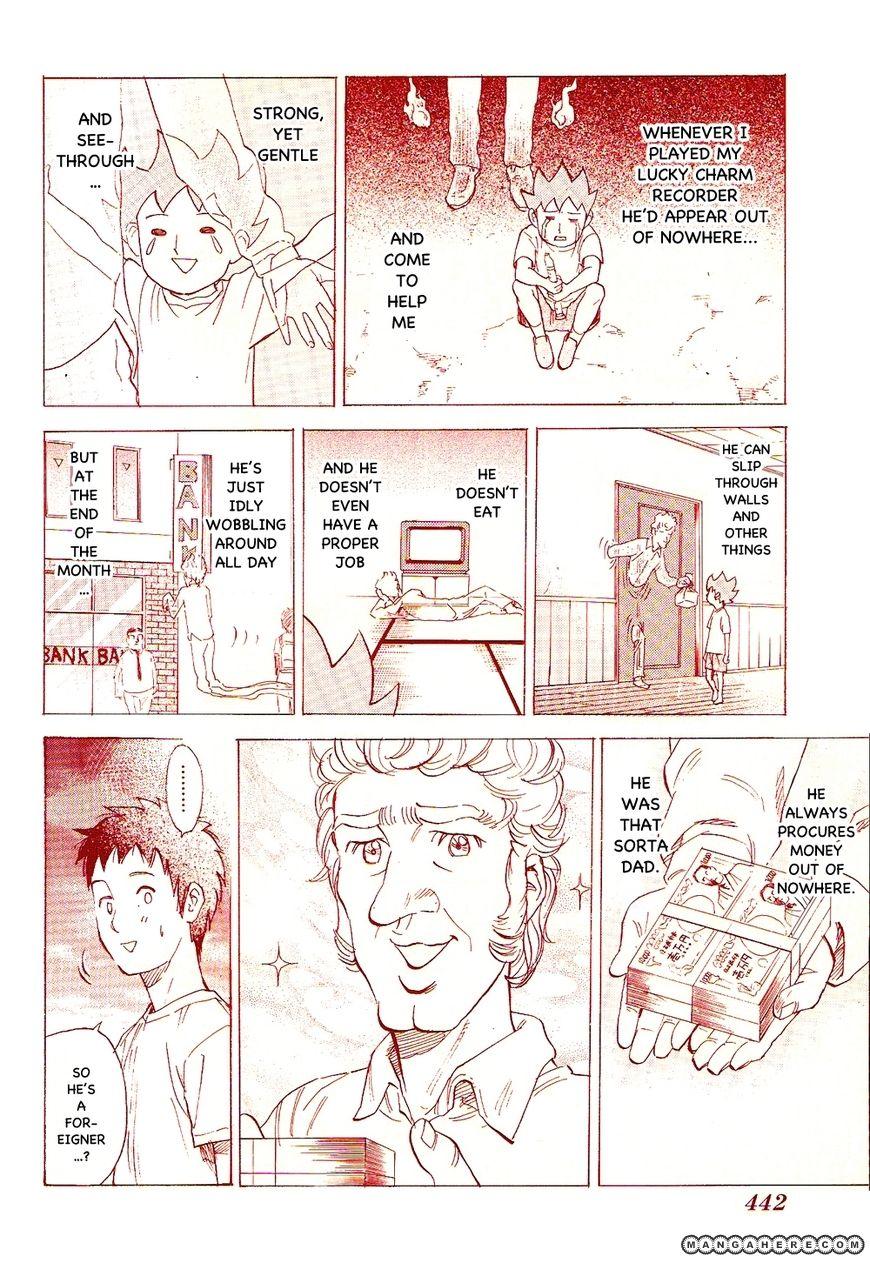 Pyu to Fuku! Jaguar 79 Page 2