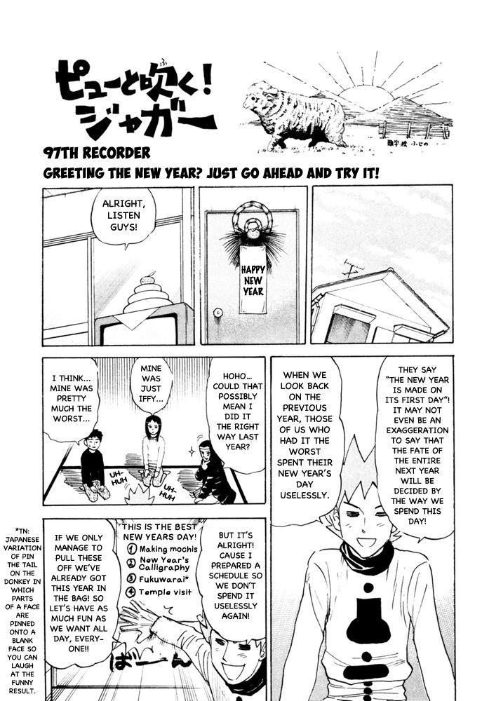 Pyu to Fuku! Jaguar 97 Page 1