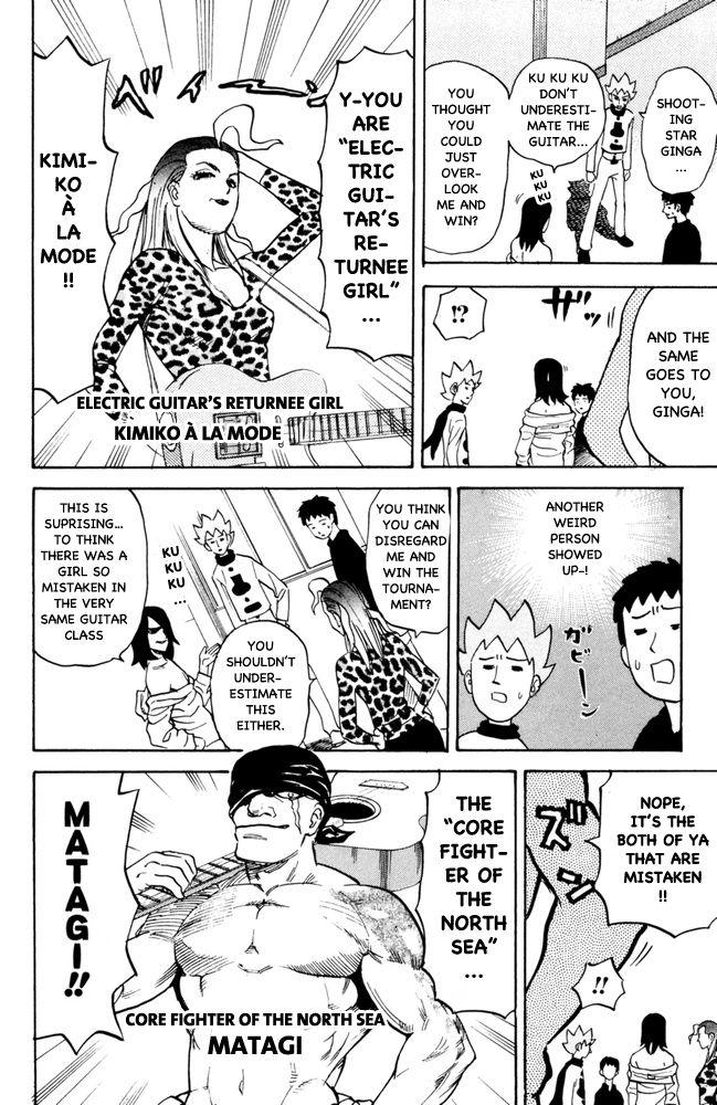 Pyu to Fuku! Jaguar 104 Page 4