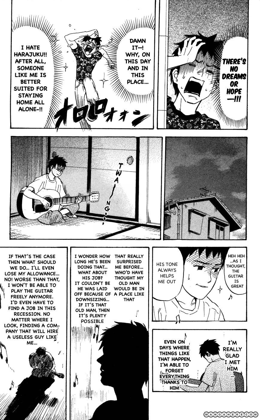Pyu to Fuku! Jaguar 113 Page 3