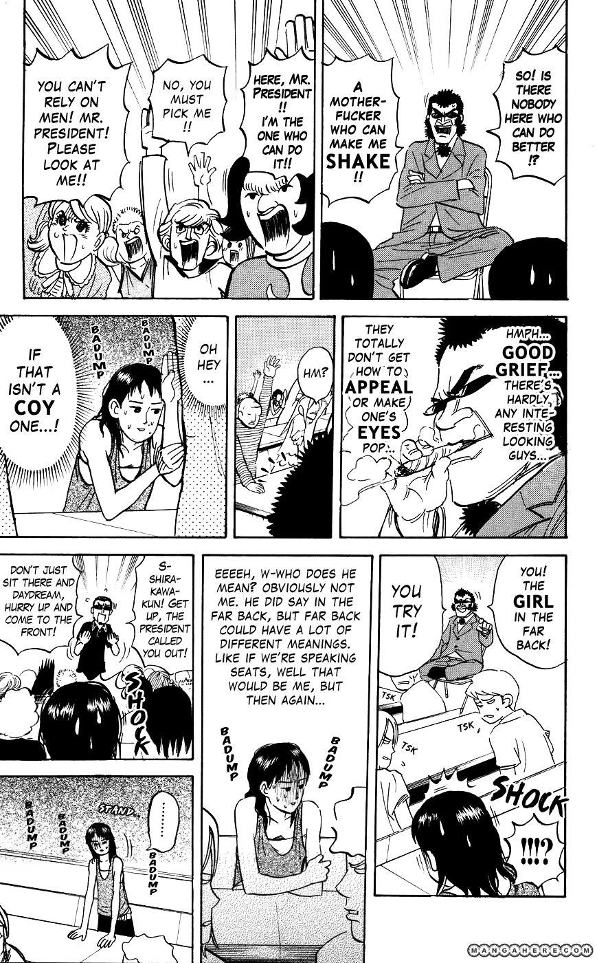 Pyu to Fuku! Jaguar 117 Page 3